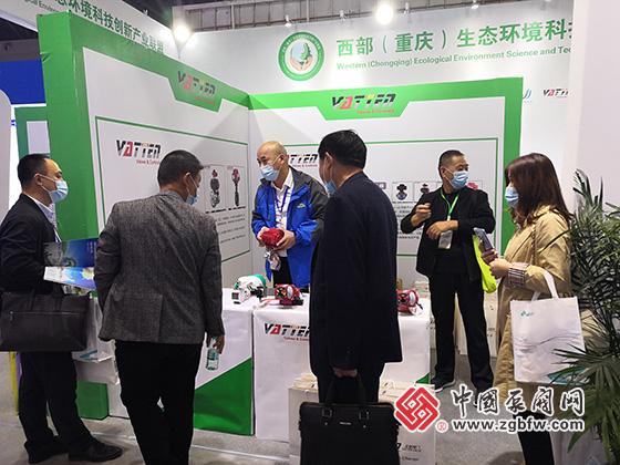 上海法登阀门有限公司参加2020第三届中国(重庆)长江经济带环保博览会