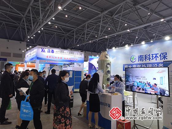 南科环保参加2020第三届中国(重庆)长江经济带环保博览会