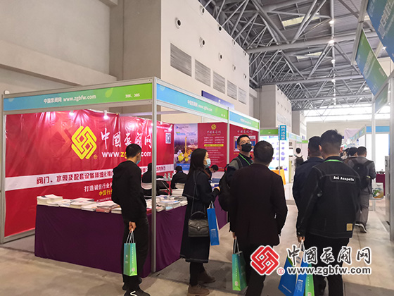 中国泵阀网受邀参加2020第三届中国(重庆)长江经济带环保博览会