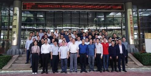 中通协大亚湾培训基地第四期核电泵阀及配套设备培训班结业