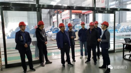 彭阳县水务局考察组莅临铝都阀门指导工作