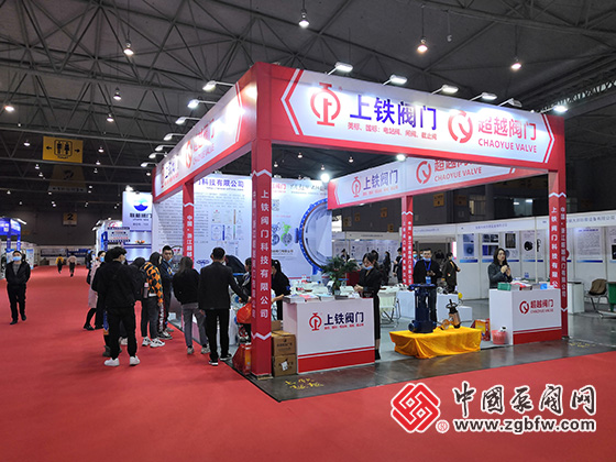 2020第十六届中国成都泵阀管道流体工业展览会
