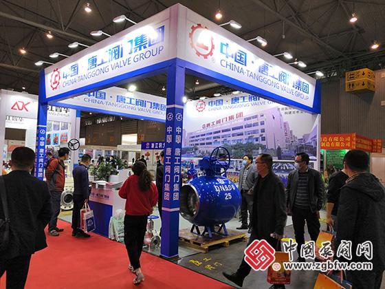 唐工阀门集团有限公司参加2020第十六届中国成都泵阀管道流体工业展览会