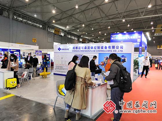 成都迈可森流体控制设备有限公司参加2020第十六届中国成都泵阀管道流体工业展览会