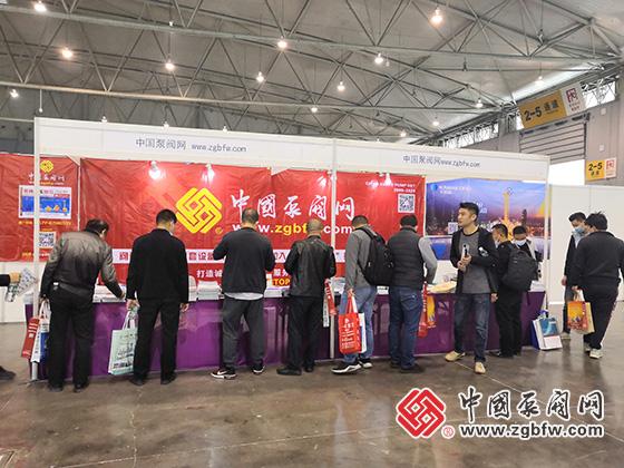 中国泵阀网参加2020第十六届中国成都泵阀管道流体工业展览会