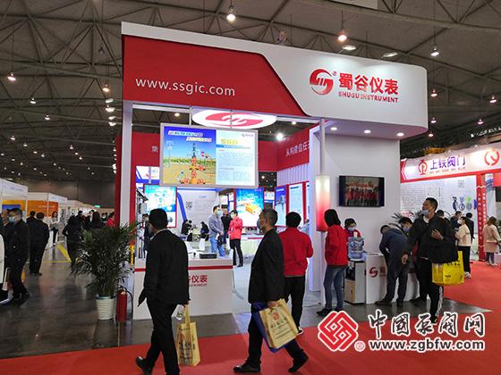 2020第十六届中国成都泵阀、管道、流体工业展览会