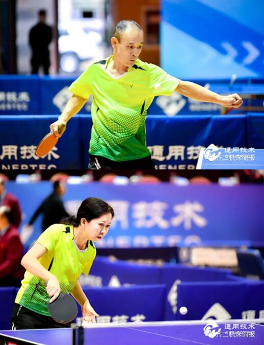 齐二机床组队参加集团第六届职工乒乓球比赛