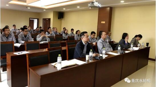 重庆水轮机公司召开QCC成果发布会