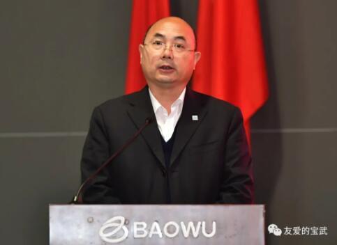 中南钢铁与韶关市签署合作框架协议