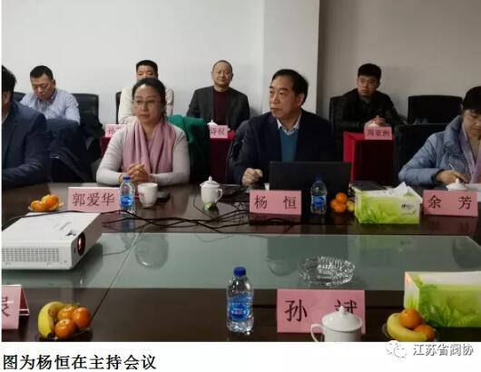 上海通机协会及阀门专委2021迎新年会在上海肯佐举行