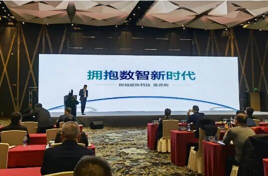 永嘉县2020年工业企业智能化改造提升现场推进会在瓯北召开