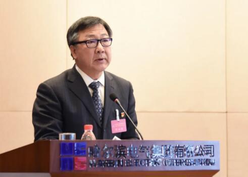 集团公司党委副书记、总经理吴伟章作了题为《战略引领 转型突破 奋力开创高质量发展新局面》的工作报告。