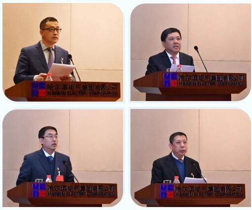 哈电集团一届三次职工代表大会暨2021年度工作会议隆重召开