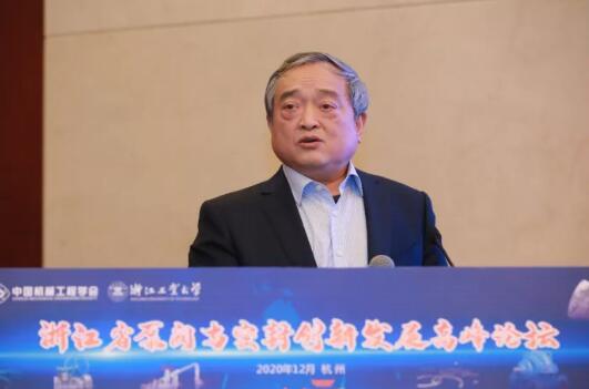 全国阀门标准化技术委员会秘书长黄明亚高工作大会特邀报告