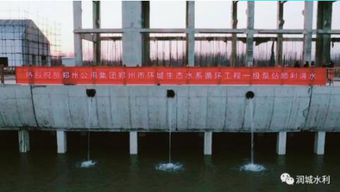 ▲ 12时28分潮河泵站前池出水