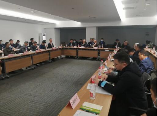 中通协阀门分会第七届四次常务理事会(扩大)会议召开
