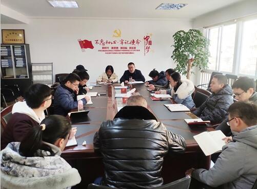 温州泵阀研究院召开全院大会并部署下一阶段工作计划
