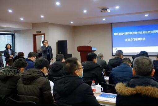 中仪协实验室仪器分会成功组织重庆地区走访活动
