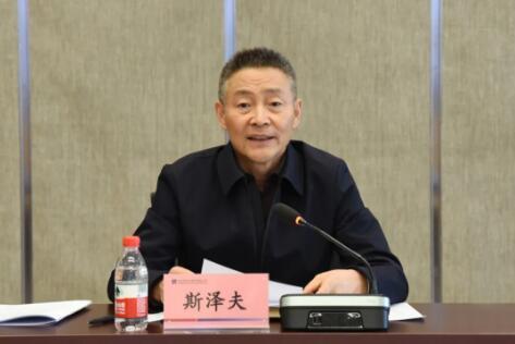哈电集团召开2021年度审计监察系统工作视频会议