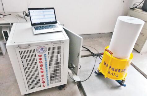 华中科技大学交付首台高精度量子重力仪
