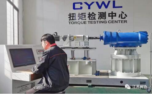 江苏兰菱机电科技有限公司新加入江苏省阀协组织