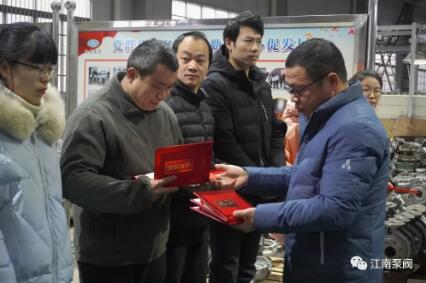 敬业耕耘奖:盛国军、左安宝、任永佳、王丽婷、张贤兰
