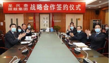 陕鼓集团与徐州龙兴泰能源科技有限公司签订战略合作伙伴协议