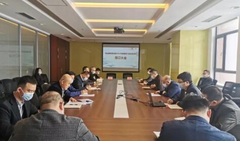 哈电集团电站服务事业部召开2021年绩效目标责任状签订会议