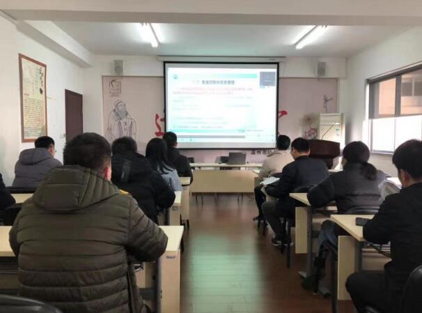 温州市计量技术研究院开展质量管理体系培训