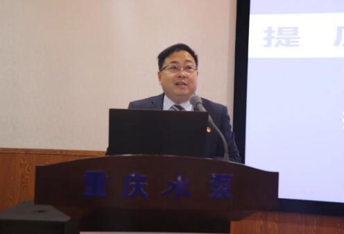 党委副书记、总经理 彭忠