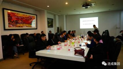 连成集团受邀参加第一届上海环境与水务制造业创新中心筹备会议
