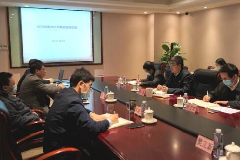 北京机床工程研究院召开2021年重点工作推进会