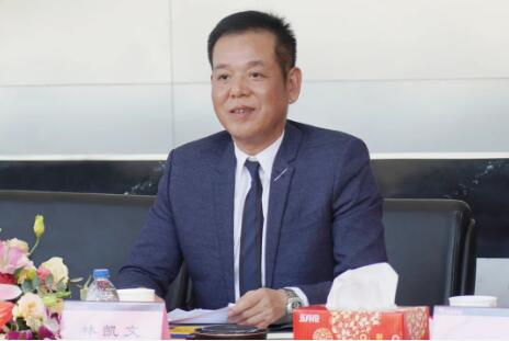 凯泉泵业2021年新春工作视频会议成功召开