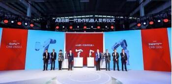 ABB发布新一代协作机器人 解锁新行业、新用户和新应用