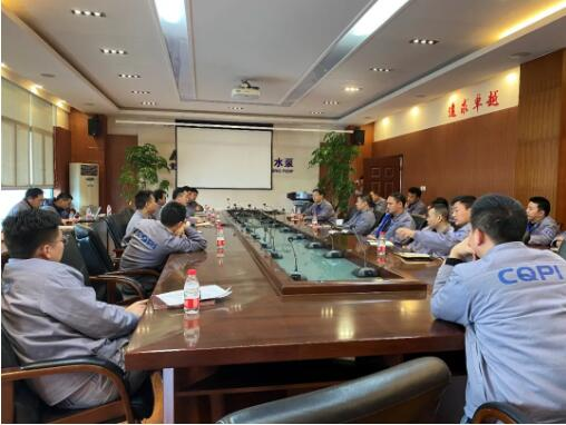 重庆水泵:容积泵室与销售处召开交流会