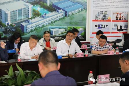 广州机床工具行业协会第四届第三次理事会议顺利