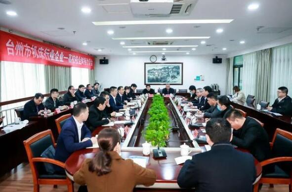 台州机床行业校企合作对接洽谈会成功召开