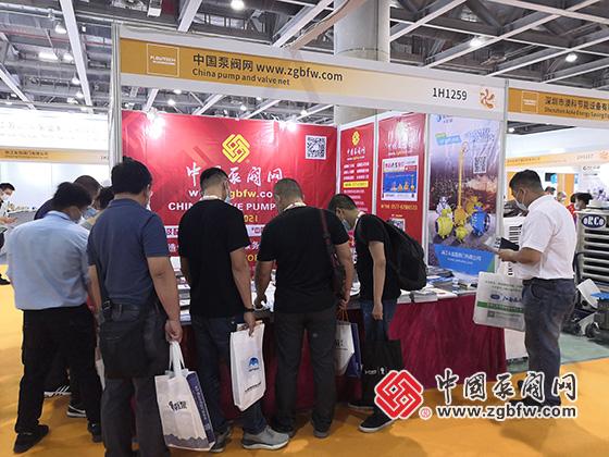 中国泵阀网亮相第六届广东泵阀展
