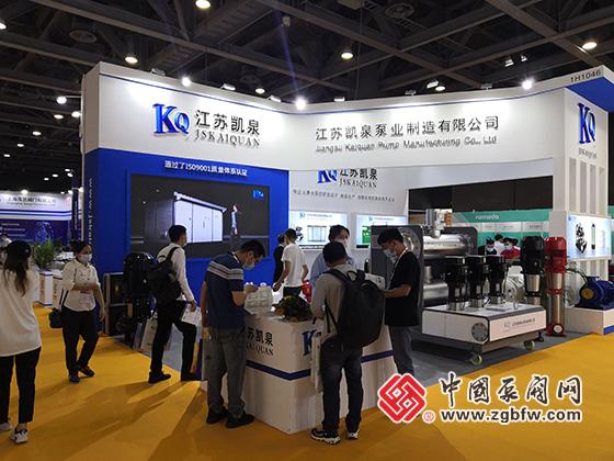 凯泉泵业亮相2021第六届广东泵阀展