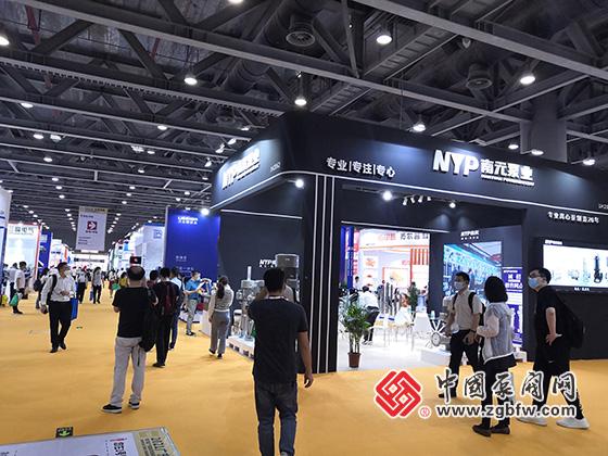 南元泵业亮相2021第六届广东泵阀展