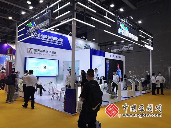 南方泵业参加2021第六届广东泵阀展