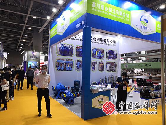 高川泵业参加2021第六届广东泵阀展