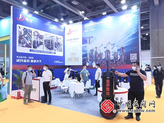 金步泵业参加2021第六届广东泵阀展