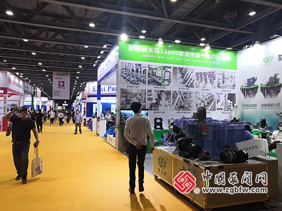 2021第六届广东泵阀展