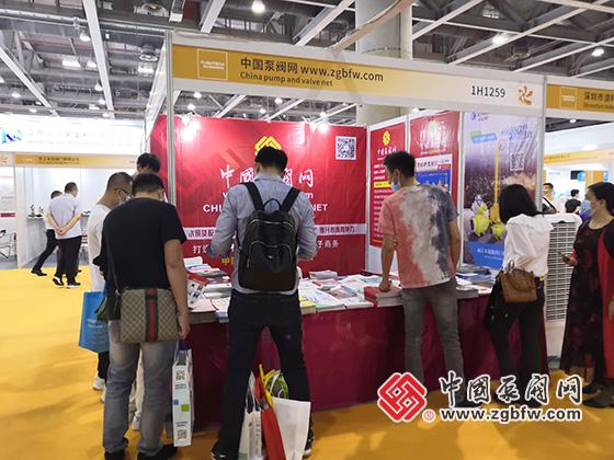 中国泵阀网参加2021第六届广东泵阀展
