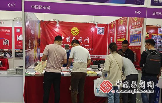 中国泵阀网参加2021第十七届中国(南安)水暖泵阀暨消防器材交易会