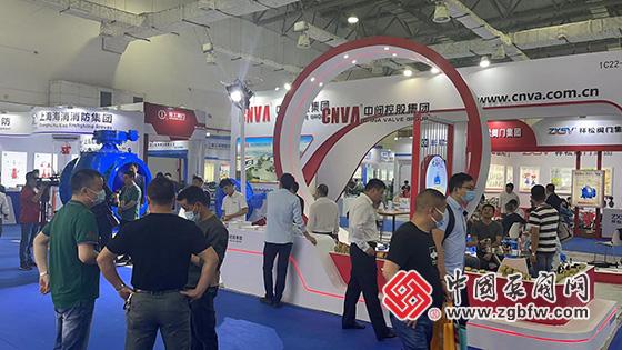 中阀控股集团参加2021第十七届中国(南安)水暖泵阀暨消防器材交易会