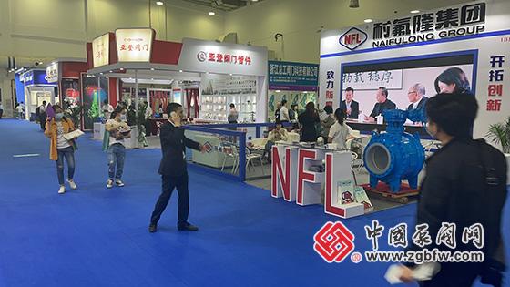耐氟隆集团参加2021第十七届中国(南安)水暖泵阀暨消防器材交易会