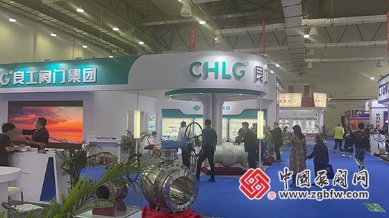 良工阀门集团有限公司参加2021第十七届中国(南安)水暖泵阀暨消防器材交易会