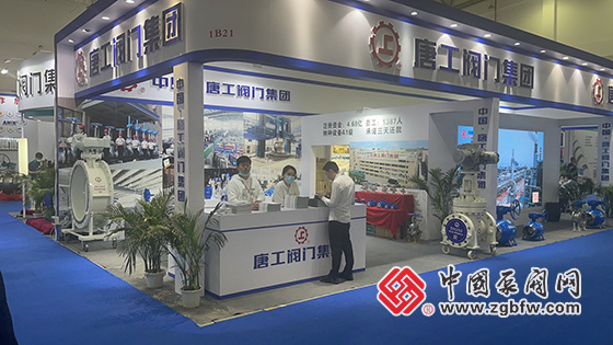 唐工阀门集团有限公司参加2021第十七届中国(南安)水暖泵阀暨消防器材交易会